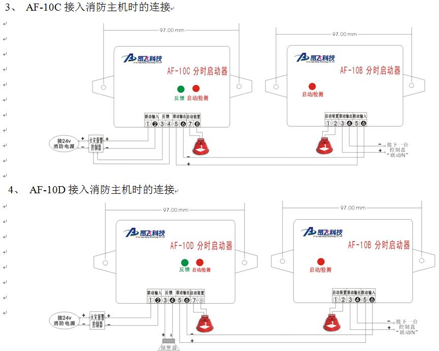 启动系统的基本电路图